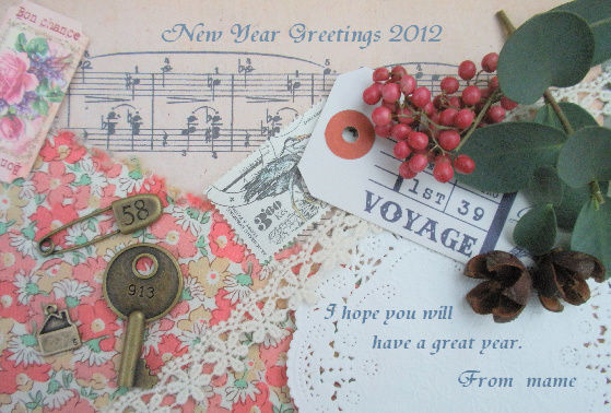 2012greetings